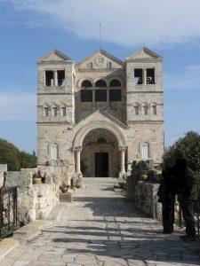 Basílica de la Transfiguración.